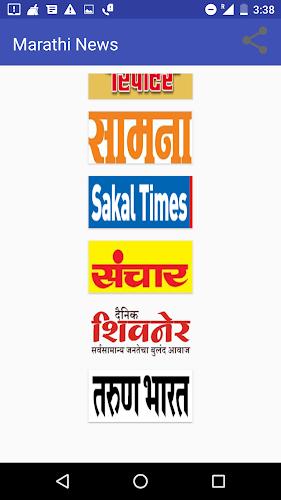 Marathi News APK   APKPure ai
