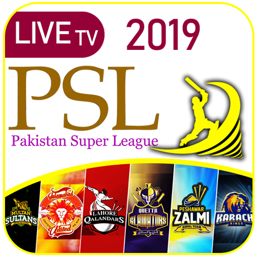 PSL 4 -  Match Schedule | PSL Live Match | Cricket