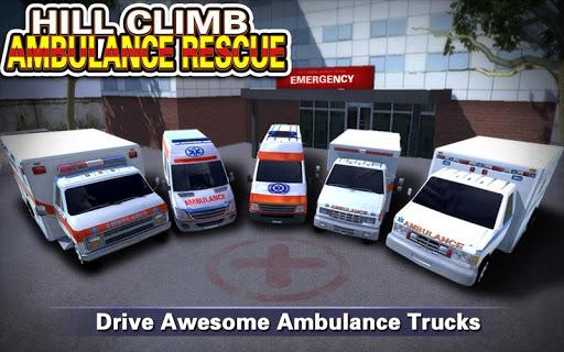 ヒル救急救助を登ります
