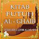 Kitab Futuh Al-Ghayb