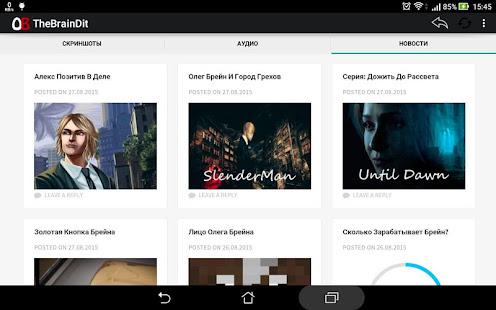 Приложения в google play – музыкальный плеер go plus.
