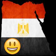 App شات مصري 007 APK for Windows Phone