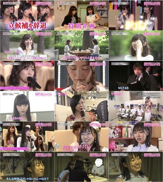 (TV-Variety)(720p) AKB48 Sousenkyo Chokuzen Special 170617
