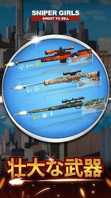 スナイパーガールズ - 3D Gun Shooting FPS Gameのおすすめ画像3