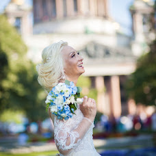 Wedding photographer Yuliya Zayceva (zaytsevafoto). Photo of 23.08.2018