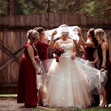 Wedding photographer Lyubov Sakharova (sahar). Photo of 23.10.2018