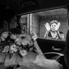 Wedding photographer Vasilisa Perekhodova (Perehodova). Photo of 15.10.2018