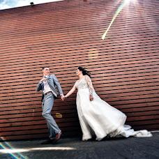 Wedding photographer Andrey Tarasyuk (Tarasyuk2015). Photo of 05.06.2018