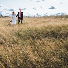 Wedding photographer Aleksey Khukhka (huhkafoto). Photo of 02.11.2018