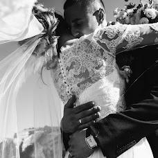 Wedding photographer Sofya Denisyuk (ChiliStudio). Photo of 19.09.2017