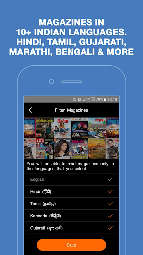 JioMags - Digital Magazines for PC