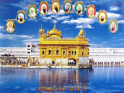 Golden temple hd wallpaper apps on google play - Golden temple images hd download ...