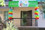 Rema-Семейный центр, улица Абдуллы Кадыри, дом 35 на фото Ташкента