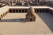 Mosque of Ibn Tulun, Cairo, Egypt
