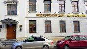 Евро-Клиник, улица Льва Толстого, дом 16 на фото Москвы