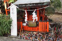Matsubara Shrine, Nishinomiya, Japan