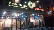 ТАКТИКА, улица Гагарина на фото Махачкалы