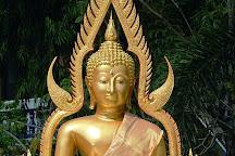 Wat Tham Pra That Charoen, Kaeng Khoi, Thailand