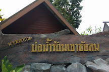 Khao Chaison Hot Spring, Khao Chaison, Thailand