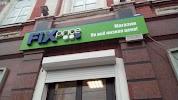 Fix Price, Московская улица на фото Саратова
