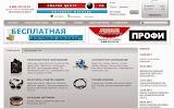 СВАРКАЦЕНТР - сварочное оборудование, Новолитовская улица, дом 5, корпус 4 на фото Санкт-Петербурга