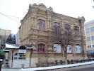 Самсон, проспект Кирова, дом 16 на фото Пятигорска