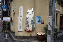 Kamigata Ukiyoe Museum, Namba, Japan