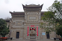 Xi'an Guanzhong Folk Art Museum, Xi'an, China