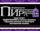 ПИРА, Рекламное Агентство, улица Мира, дом 24 на фото Пятигорска