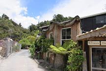 Quarry Arts Centre, Whangarei, New Zealand