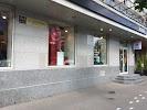 Ecco Фірмовий Магазин, Бассейная улица на фото Киева