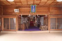 Urausu Shrine, Urausu-cho, Japan