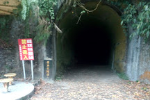 Emerald valley, Shoufeng, Taiwan