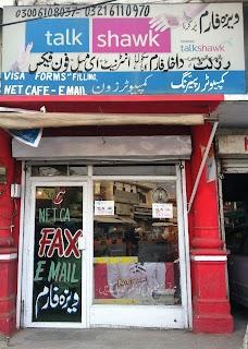 Computer Zone & Repairing Shop Sialkot