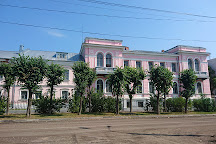 Serpukhov History and Art Museum, Serpukhov, Russia