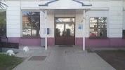 Почта России, улица Карла Маркса на фото Казани