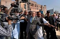 NAB Trial Court islamabad