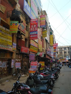Mukharjee Nagar Post Office loni