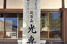 Kosen-ji Temple