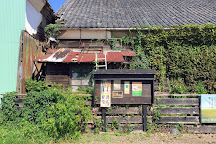 Fukaya Cinema, Fukaya, Japan