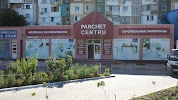 """Parchet Centru """"Conmetal-Com"""" Srl, улица Игорь Виеру, дом 15 на фото Кишинёва"""