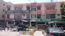 UBL Bank islamabad