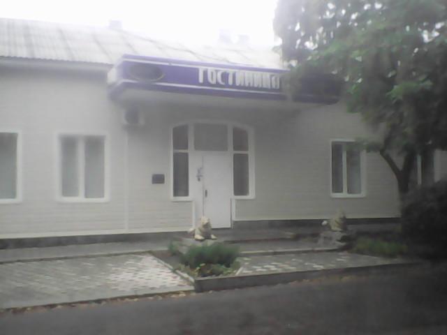 Gostinitsa Zolotoy Lev
