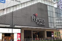 Hysan Place, Hong Kong, China
