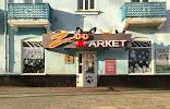 Zoo Market на фото Новозыбкова