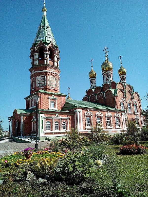 этом город киселевск фото один самых распространенных