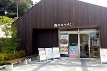 Mishima Skywalk, Mishima, Japan