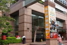 Miniatures Museum of Taipei, Taipei, Taiwan