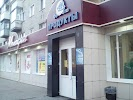 Фрегат, улица Вали Сафроновой, дом 58 на фото Брянска
