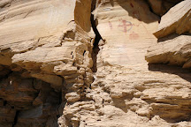 Bear Gulch Pictographs, Lewistown, United States